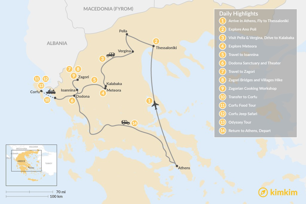 Map of Enchanting Northern Greece and Corfu - 14 Days