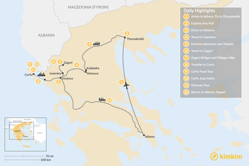 Map of Enchanting Northern Greece and Corfu - 12 Days