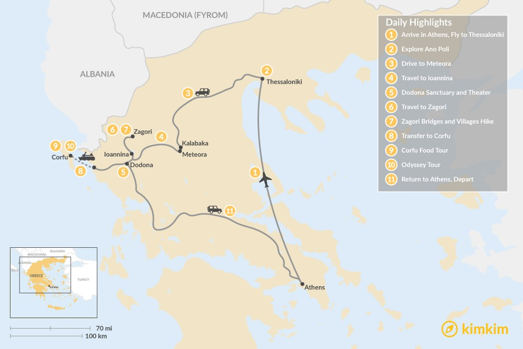 Map of Enchanting Northern Greece and Corfu - 11 Days