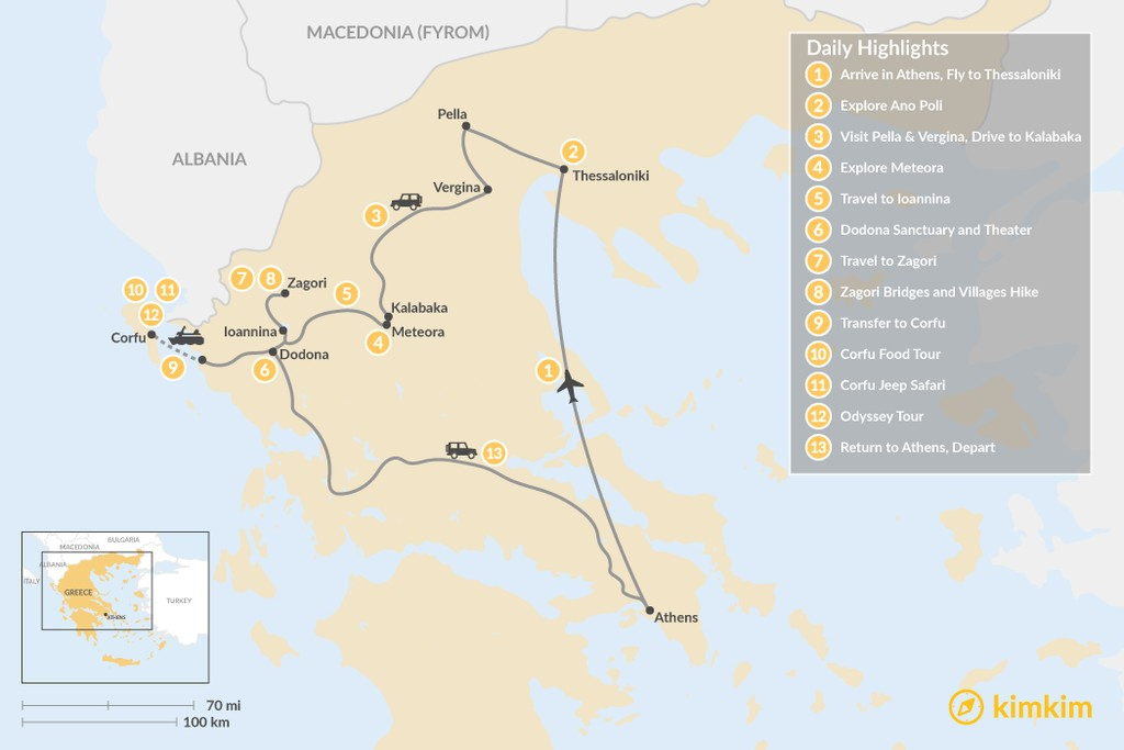 Map of Enchanting Northern Greece and Corfu - 13 Days
