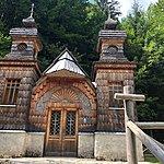 Russian chapel   Photo taken by Cindy w