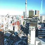 Bye bye Tokio! | Photo taken by Joost S