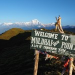 Sunrise on Muldai Peak: less crowded, higher, and closer to the mountains than Poon Hill.   Photo taken by William N