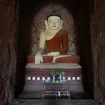 Bagan | Photo taken by Liz Siddons
