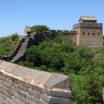 The Great Wall   Photo taken by Shiru H