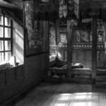 Junbesi Monastery    Photo taken by Patrick J