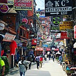 Thamel | Photo taken by Karl M