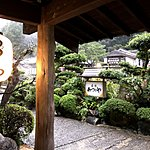 View from Ryokan | Photo taken by Joost S