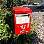 Snail mail device | Photo taken by Joost S