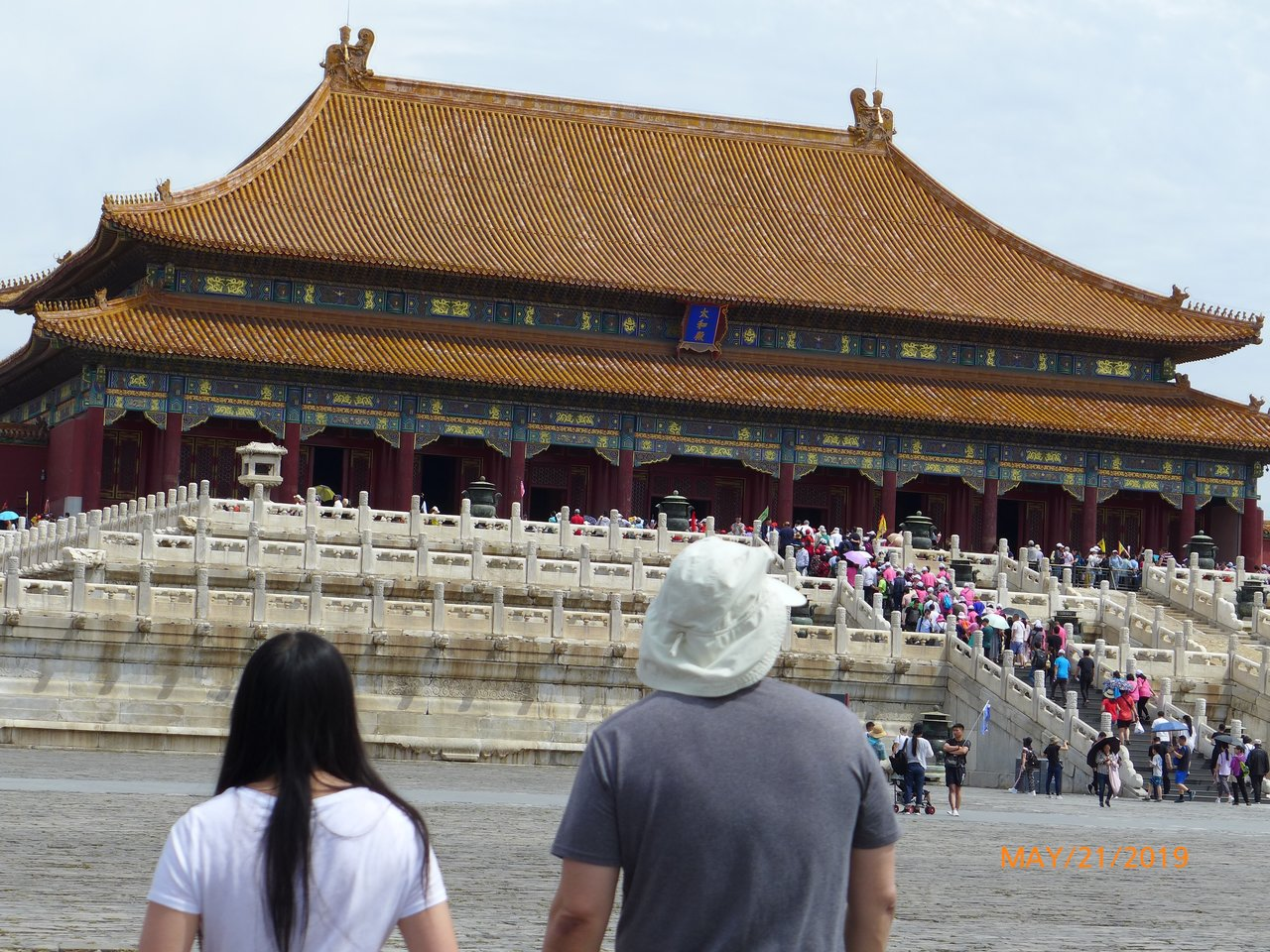 Forbidden City | Photo taken by Shiru H