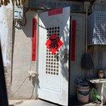 Beijing Hutong   Photo taken by Shiru H