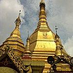 Sule Pagoda in downtown Yangon | Photo taken by Rodney S