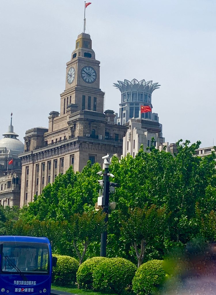 The Bund | Photo taken by Shiru H
