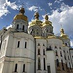 Kyiv | Photo taken by natalie m