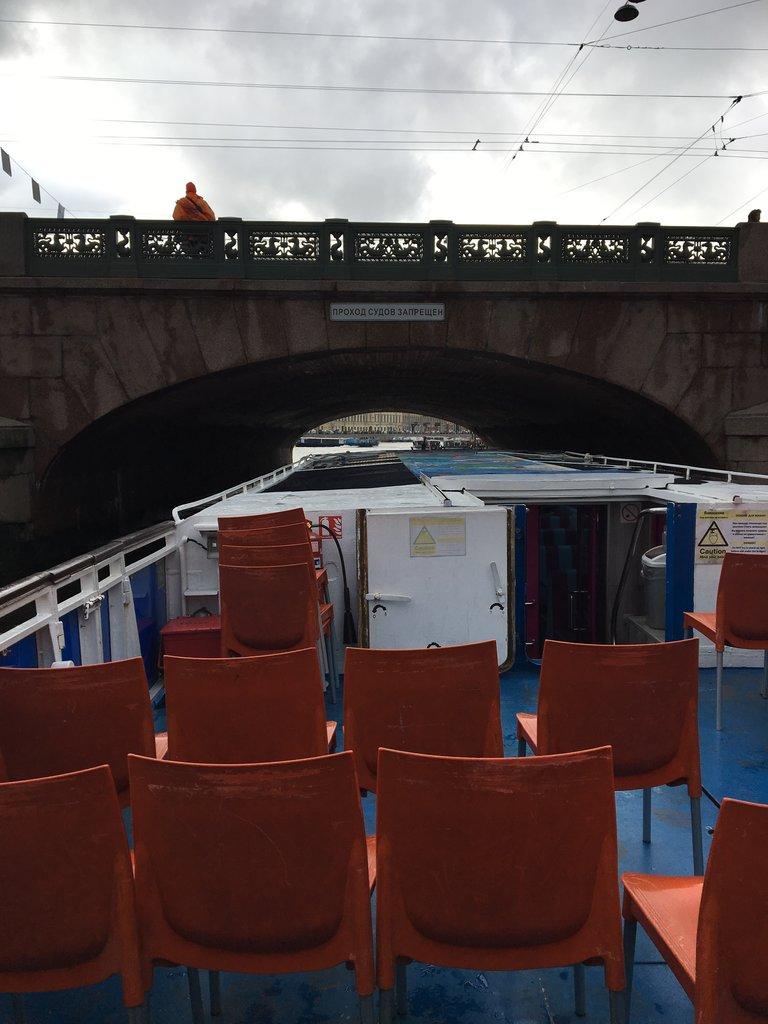 Going under bridge  | Photo taken by Diane P