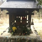 Shrine | Photo taken by Ralph A