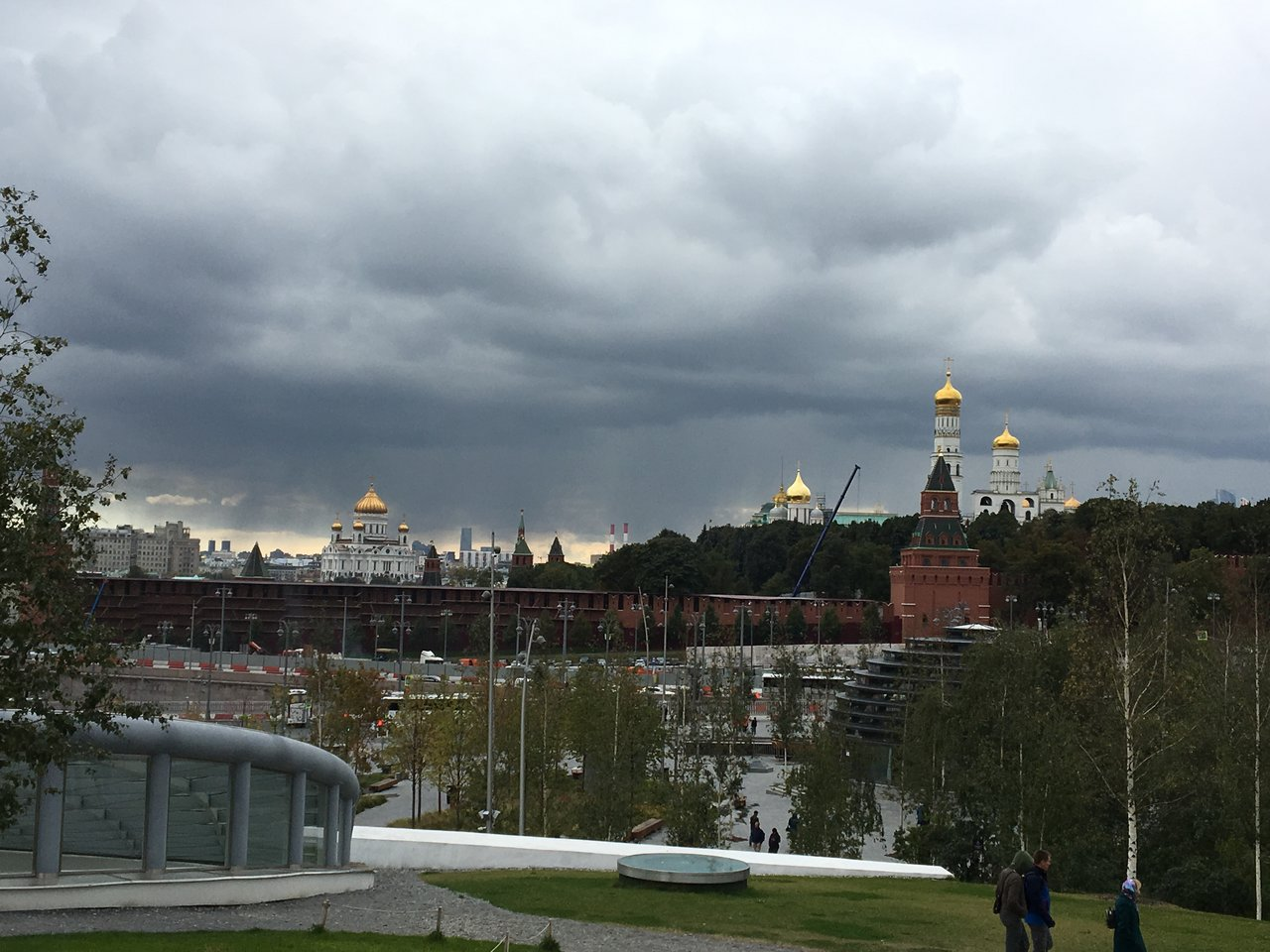 Golden domes - Moscow City view   Photo taken by Diane P