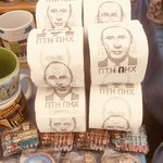 Putin paper | Photo taken by Barbara D