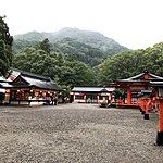 Kumano Hayatama Taisha | Photo taken by Joost S