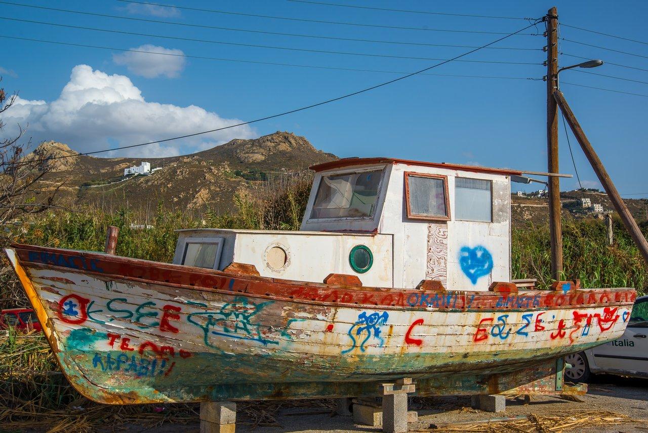 Dry dock. | Photo taken by David B