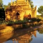 Bagan   Photo taken by lilia s
