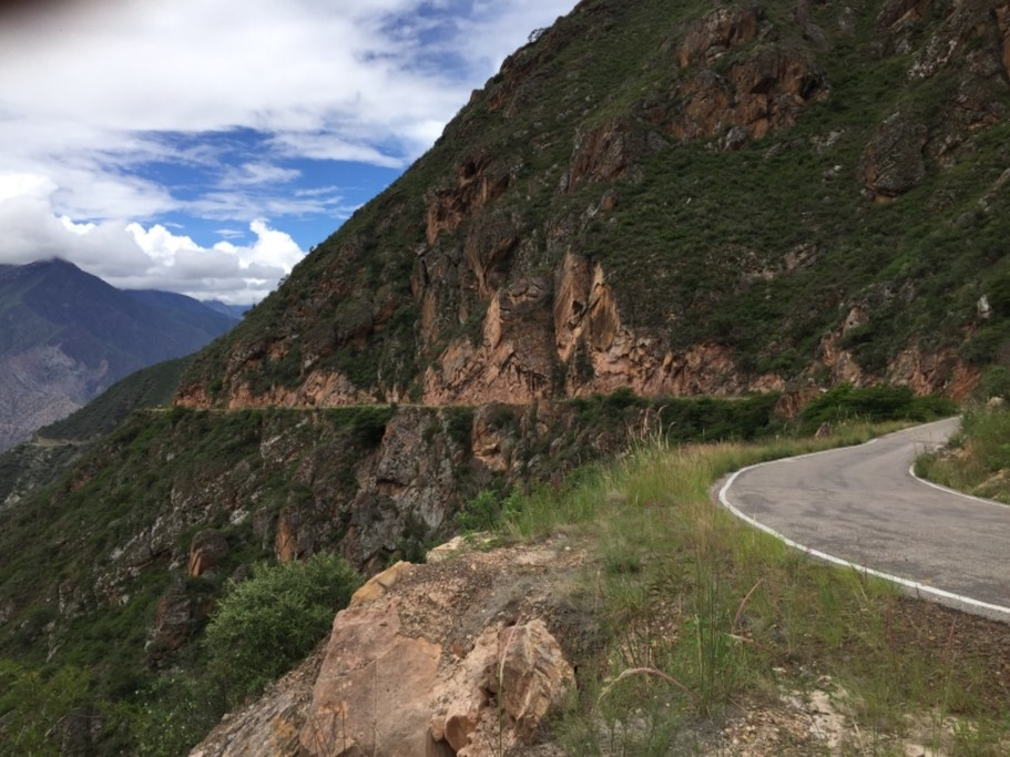 Rd from Cajamarca to Leymebamba  | Photo taken by Janice V