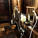 Shower in Onsen | Photo taken by Joost S