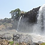 Blue Nile Falls | Photo taken by Robyn B