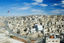 QAIA (Fligh # QR403 Arrival 11:15) - Amman City Tour - Experience the Capital - Amman