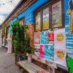 An artsy neighborhood in Norway's capital