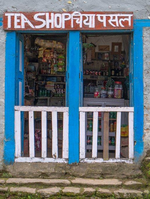 Nepali tea shop