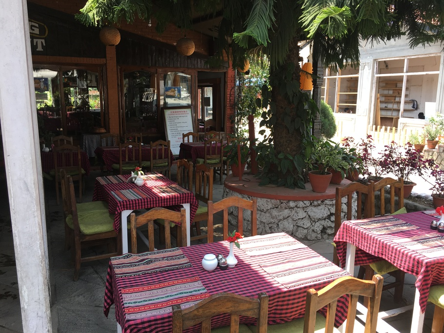 German Bakery Cafe Pokhara